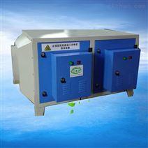废气处理低温等离子净化器设备高压静电
