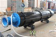 QKS-300方流量矿用潜水泵_QKS系列_雨季排洪