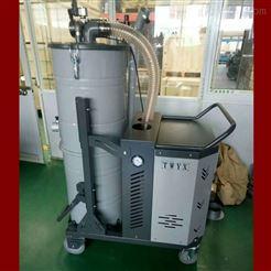 GYJC4000 4.0KW工业吸尘器
