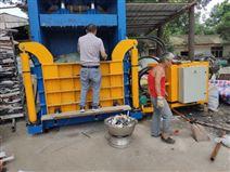 厂家直销铝型材打包机 铝合金立式压块机