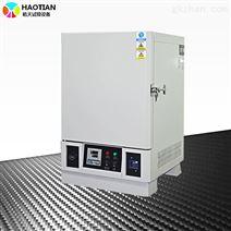 300℃控温烤箱 高温恒温箱