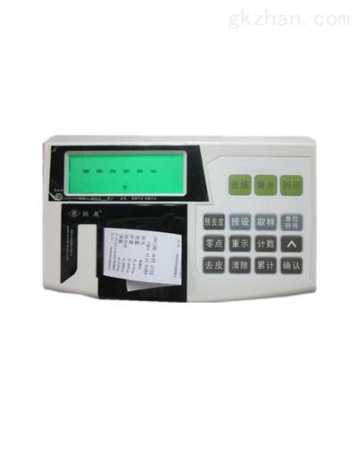 电子称重计价仪表显示器多少钱