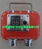 长治数显液压支架压力表报价  厂家供应