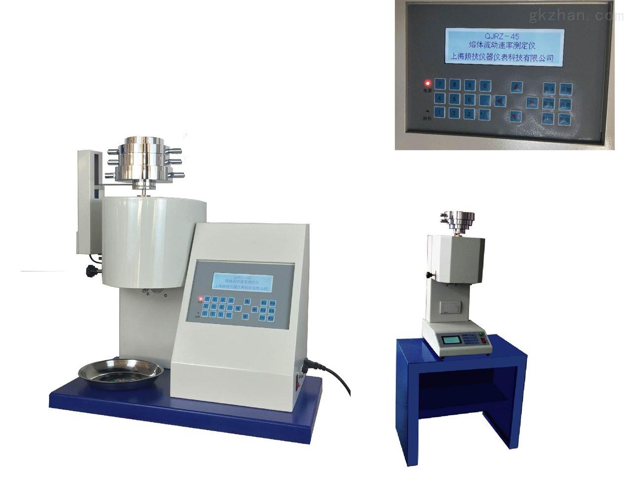 熔体流动测试机