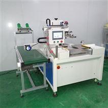 标牌丝印机安全出口牌丝网印刷机