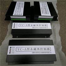 供应YC-A永磁控制器质优价廉 销往全国