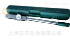 SGACD脚手架扭力扳手500Nm/指针扭矩扳手1000Nm