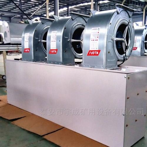 RM20离心式热水空气幕 RM25热风幕