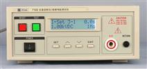 西元环控(PV)组件绝缘耐压测试仪