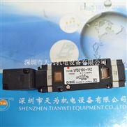 VFS3100-1FZ电磁阀SMC日本