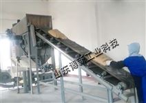 染料自动拆袋机、自动破包机制造商