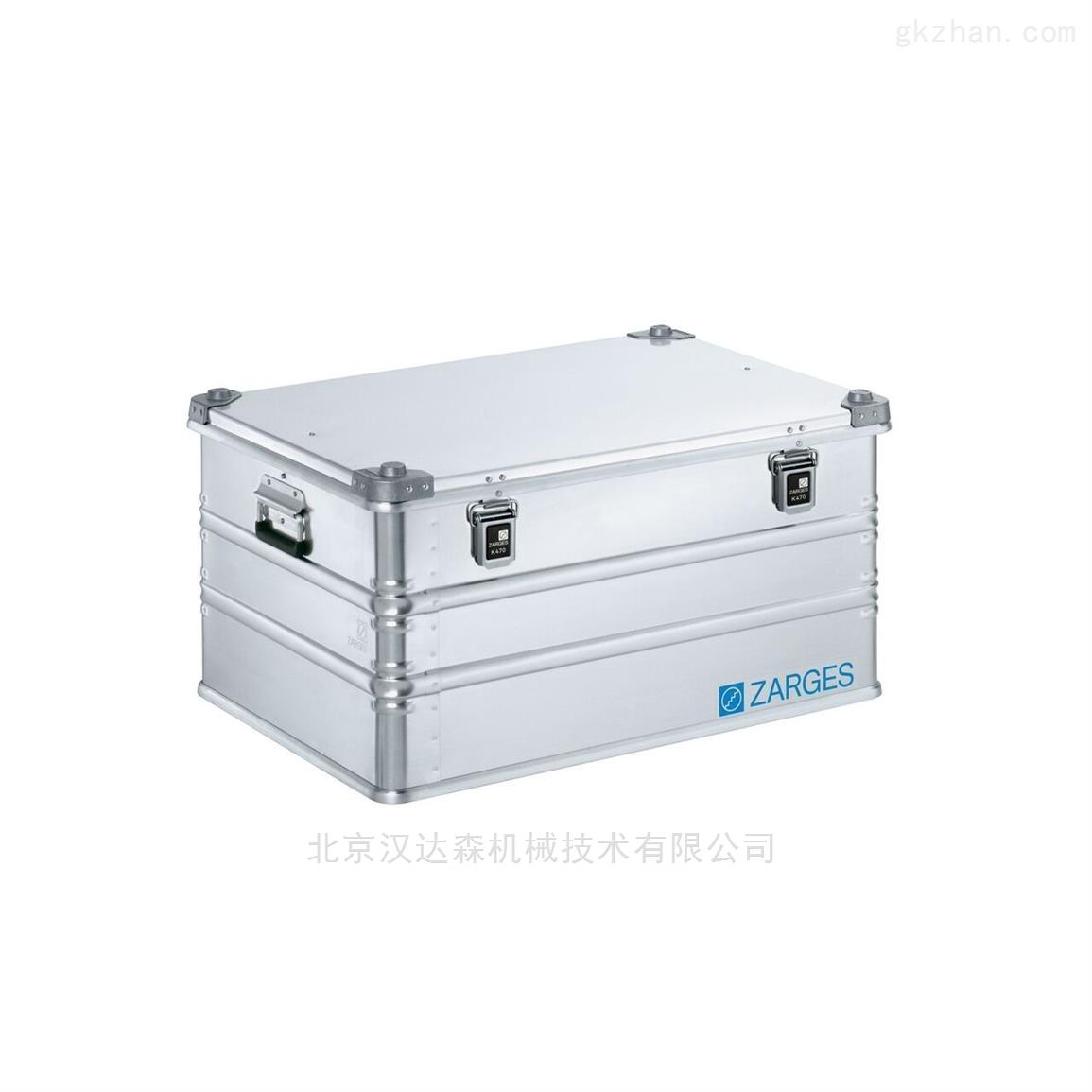 Zarges标本箱/安全箱
