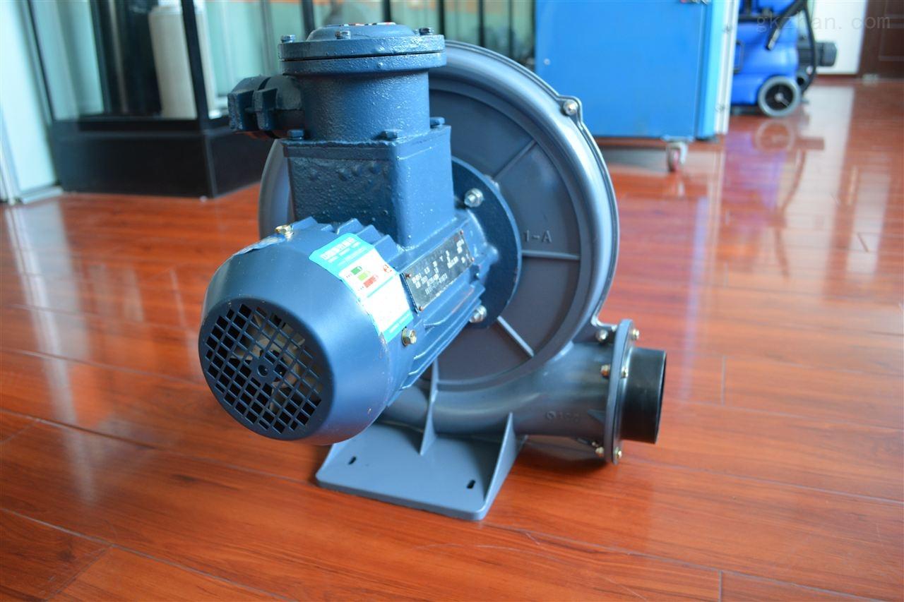 FX-3防爆中压风机 全风中压防爆鼓风机