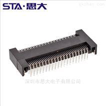 Adaptel接口 1.27mm间距80pin 板对板连接器