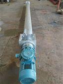 不銹鋼管式螺旋輸送機