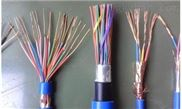 MHYBV镀锌钢丝编织铠装阻燃通信电缆