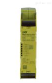 PILZ通讯模块优势一览,皮尔兹772036