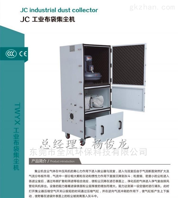 工業脈沖集塵器