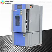 SME-150PF-上海厂家_高低温循环交变试验箱