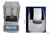 自动石油密度测定仪石油化工分析仪