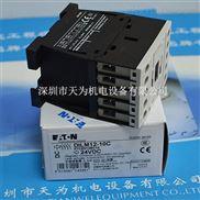 DILM12-10C(24VDC)电磁接触器EATON伊顿
