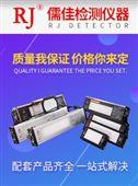 RJ-LED1工業觀片燈