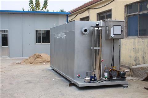 山东泰安地埋式一体工业污水处理设备报价