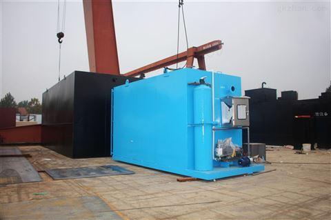 安徽黄山一体化工业污废水处理设备工作原理