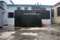 江蘇淮安定制地埋污水處理設備工作原理流程