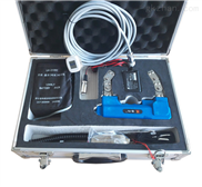 RJ-310DC(交流、直流)磁粉探傷儀