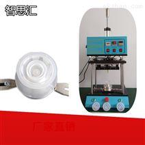 細胞培養瓶透氣蓋生產設備微孔濾膜焊接機