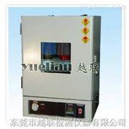 (QC-2201)精密烘箱 越联仪器