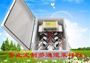 北京康威能特大气采样器专业生产