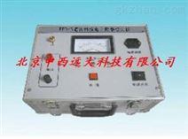 避雷器放电计数器检测仪 型号:WH1-EFD-B