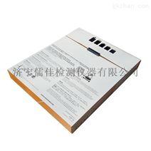 柯達MX125工業膠片     14*17in