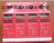 浪涌保护器(高森) 型号:GS-EC-40/4P