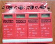 浪涌保护器 型号:GS-EC-40/4P