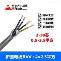 海路通 rvv电源线rvv rvv护套电缆rvv4x2.5