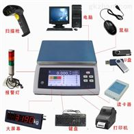 ZF-A76kg/0.2g重量报警记忆提示功能电子秤