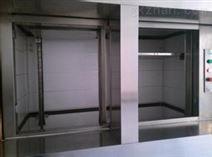 北京厨房传菜电梯杂物电梯提升机