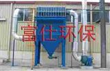 DMC型脉冲袋式除尘器
