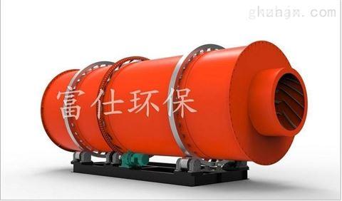 FSTH(xl)新型单电机传动三筒烘干机,销齿传动烘干机