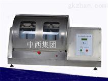 翻转式振荡器 型号:YL10-YKZ-06/M403928