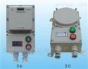 BQC系列防爆电磁起动器(IIB、IIC)