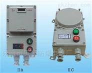 BQC系列防爆電磁起動器(IIB、IIC)