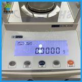 0-220g分析电子天平,FA2204万分位天平