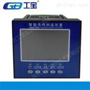深圳工宝EJW3000多点测温装置