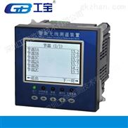 CWS-34L-R-广东工宝CWS-34L-R无线测温监测