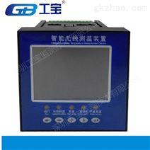 工宝DX-600电气无线测温