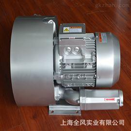 15KW双叶轮漩涡气泵